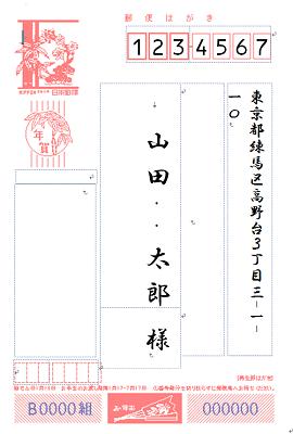 insatsu_9